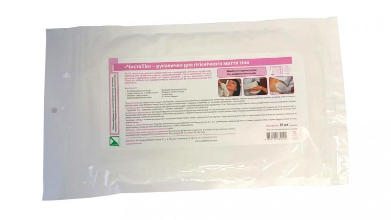 Перчатки для гигиенического мытья тела Чистотел(Етасепт)