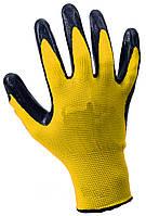 Перчатки стрейч нитрил желто-черные