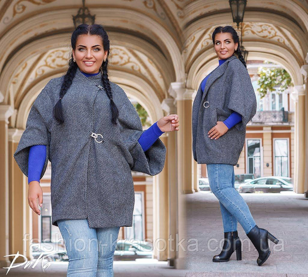 Пальто на підкладці в розмірах 42-46 46-50 50-54