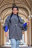 Пальто на підкладці в розмірах 42-46 46-50 50-54, фото 2