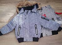 Куртки зимние для мальчиков оптом, Nature, 4/5-14/15 рр., арт.  RSB-4889