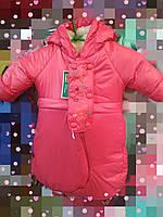 Распродажа Зимний конверт/костюм   красный бежевый голубой , фото 1