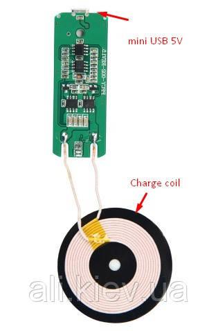 Беспроводная зарядка универсальная модуль плата USB с катушкой QI для айфон андроид