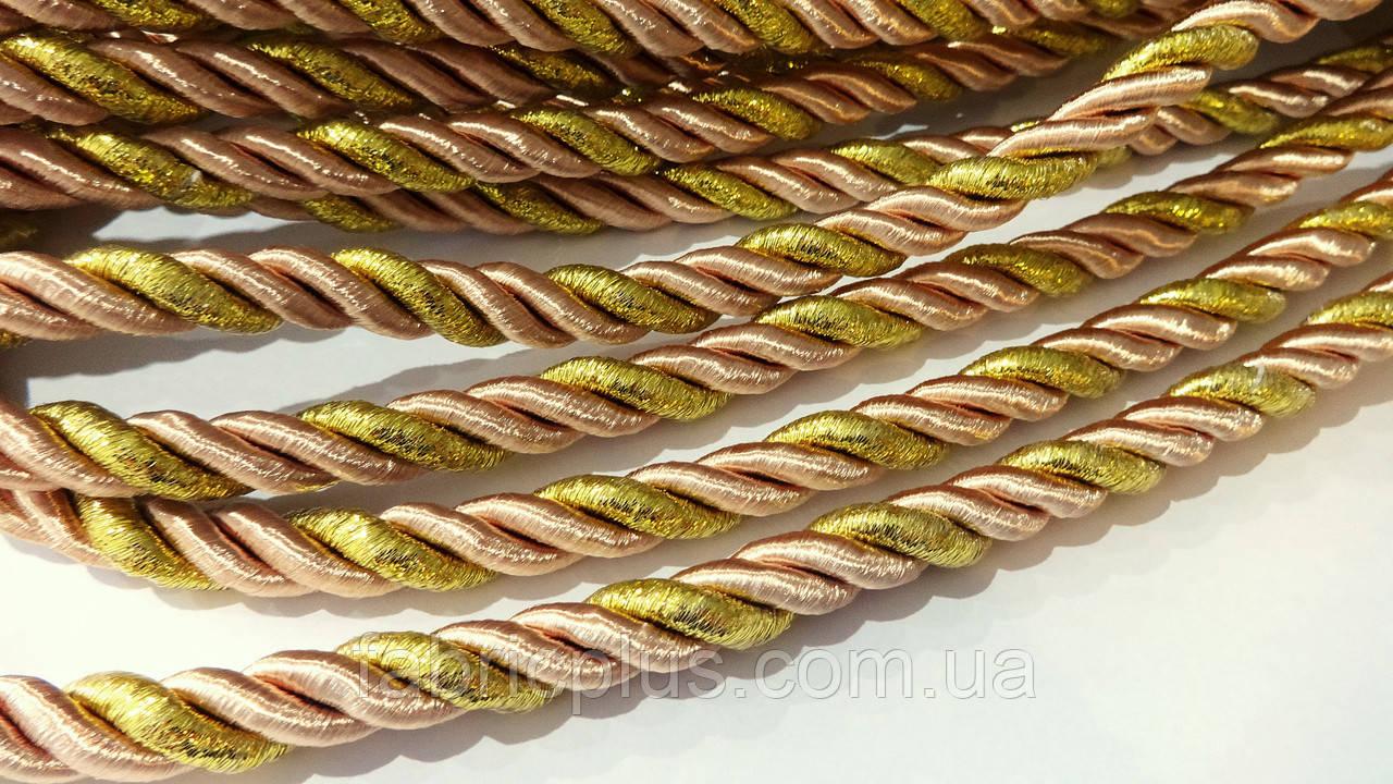 Шнур мебельный 10 мм персик/золото люрекс