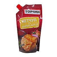 Кетчуп ТМ «Торчин» (шашлик, чили, лагідний) 300 г