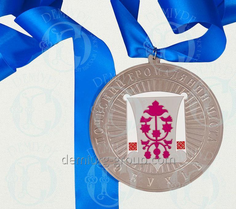 """Медаль """"Почесний громадянин міста"""""""