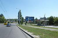 Билборды на ул. Грушевского и др. улицах Одессы