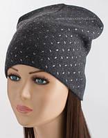 Женская шапка-колпак Кунжут цвет асфальт