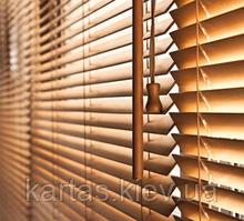 Жалюзи горизонтальные бамбуковые 25-50 мм.