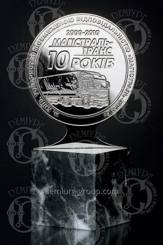 """Медаль """"Магістраль - транс 10 років"""""""