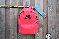 Новые Рюкзаки Nike Backpack ТОП-Качества Розовый Рюкзак Найк Сумки Найк  +Наложенный Платеж ! 00076a0748994