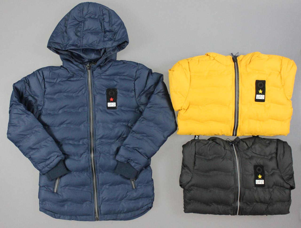 Куртка для мальчиков Setty Koop оптом, 6-16 лет. {есть:6 лет}