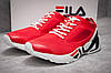 Кроссовки мужские  Fila Mino One, красные (13682) размеры в наличии ► [  44 45  ]