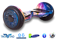 "Гироскутер Smart Balance AllRoad 10,5"" SUV Premium TaoTao Original Космос"