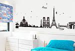Самоклеюча наклейка на стіну Париж (190х70см), фото 3