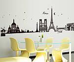 Самоклеюча наклейка на стіну Париж (190х70см), фото 7