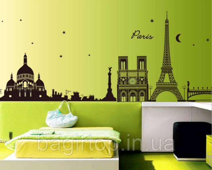 Самоклеющаяся  наклейка  на стену  Париж (190х70см)