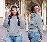 Модный женский джемпер с капюшоном  в размерах 50-52   54-56 , фото 3