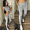 Спортивные  штанишки  60085, фото 4