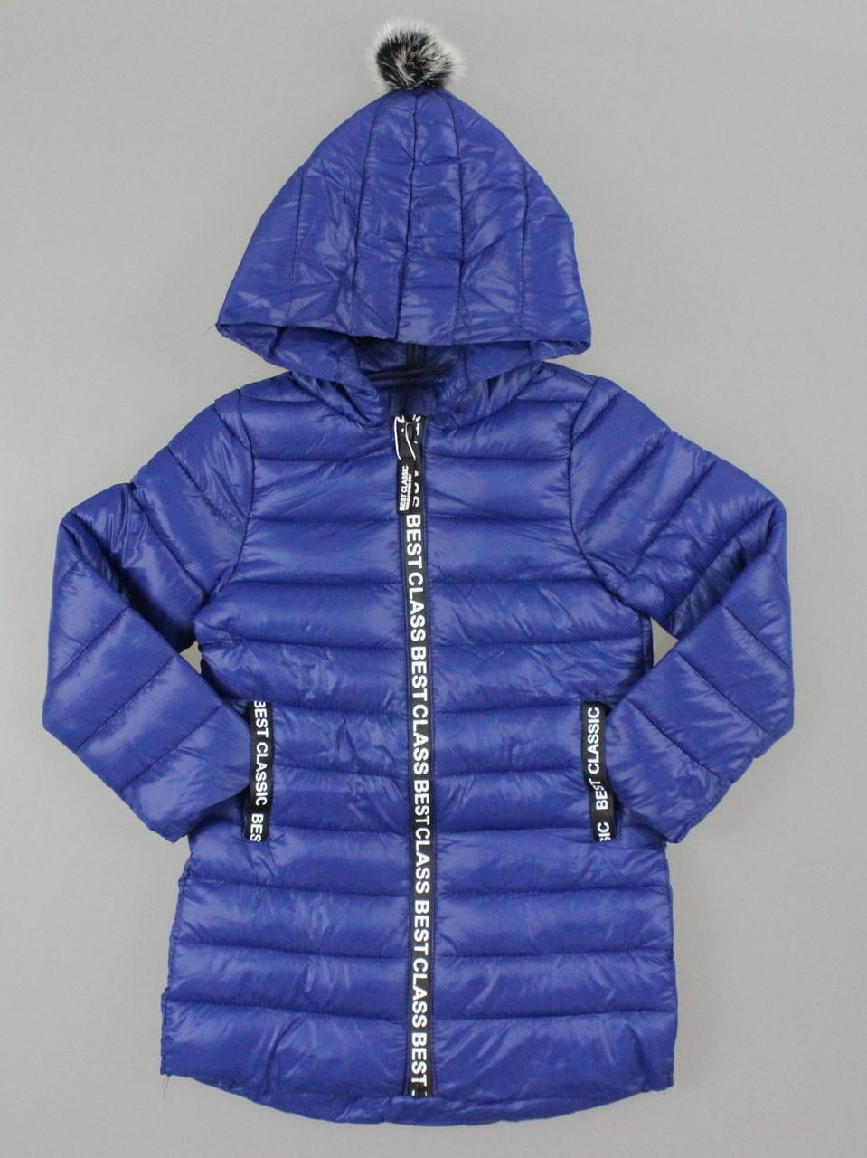 {есть:110} Курточка для девочек Glo-Story,  Артикул:GMA7376 [110]