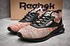 Кроссовки женские Reebok  Zoku Runner, розовые (12461) размеры в наличии ► [  40 (последняя пара)  ]