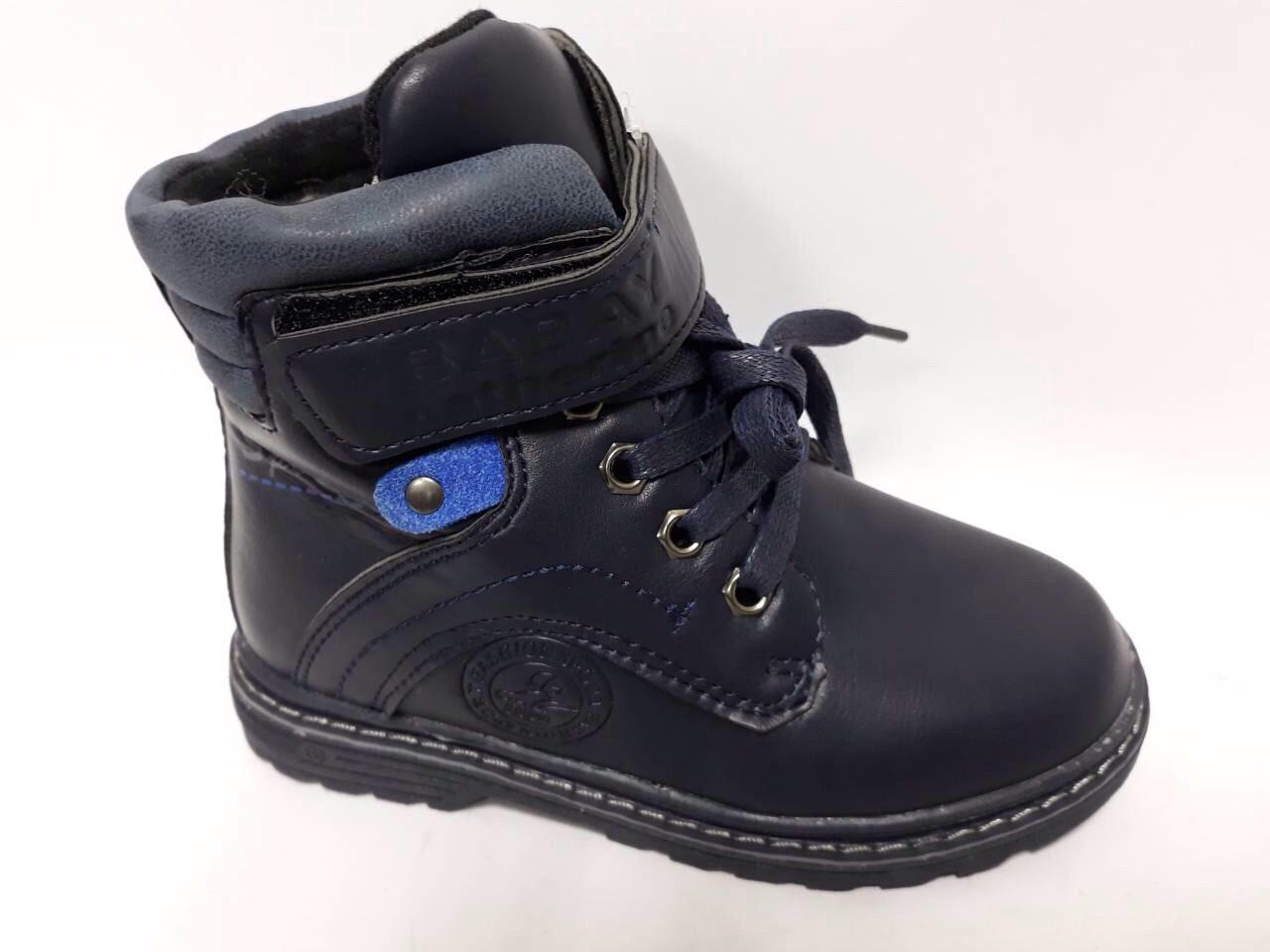 Ботинки детские зимние оптом