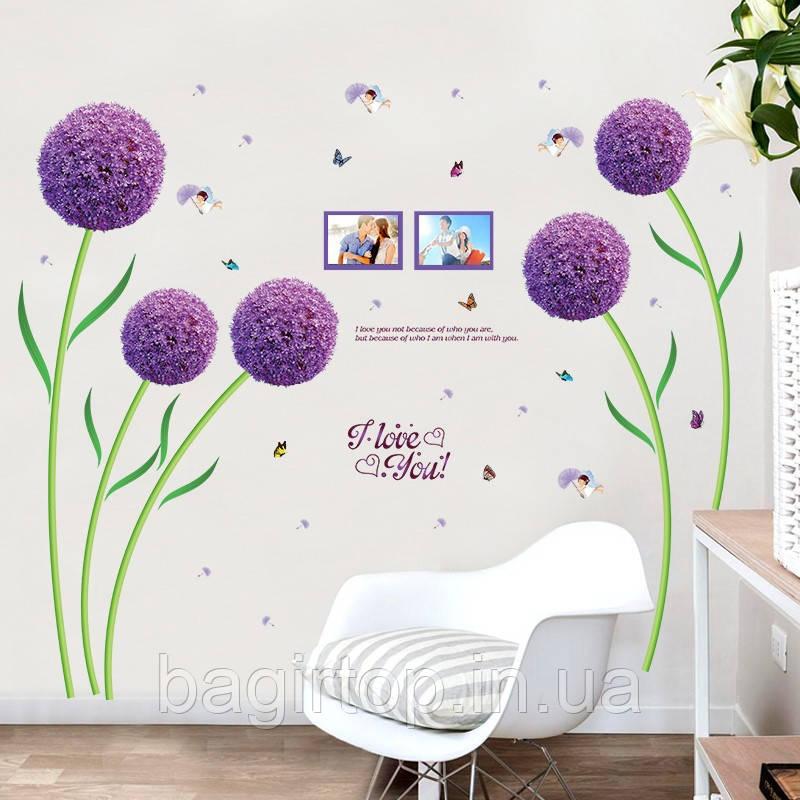 Самоклеющаяся  наклейка  на стену  Цветы (166х156см)