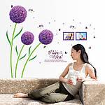 Самоклеющаяся  наклейка  на стену  Цветы (166х156см), фото 6