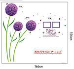 Самоклеющаяся  наклейка  на стену  Цветы (166х156см), фото 10