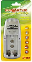 Зарядное устройство для аккумуляторов Энергия ЕН-103 Мини+, 1-2 AA, AAA, 1 крона, 150mAh