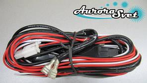 Комплект проводів з реле і кнопкою. Комплект проводів для двох фар.