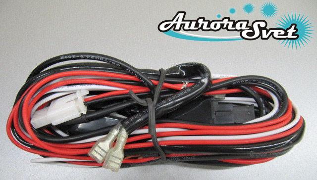 Комплект проводов с реле и кнопкой. Комплект проводов для двух фар.