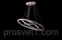 Светодиодная каскадная люстра с тремя режимами света 5097