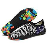 Обувь для пляжа и кораллов Diving shoes белые полоски 42 (270mm), фото 2