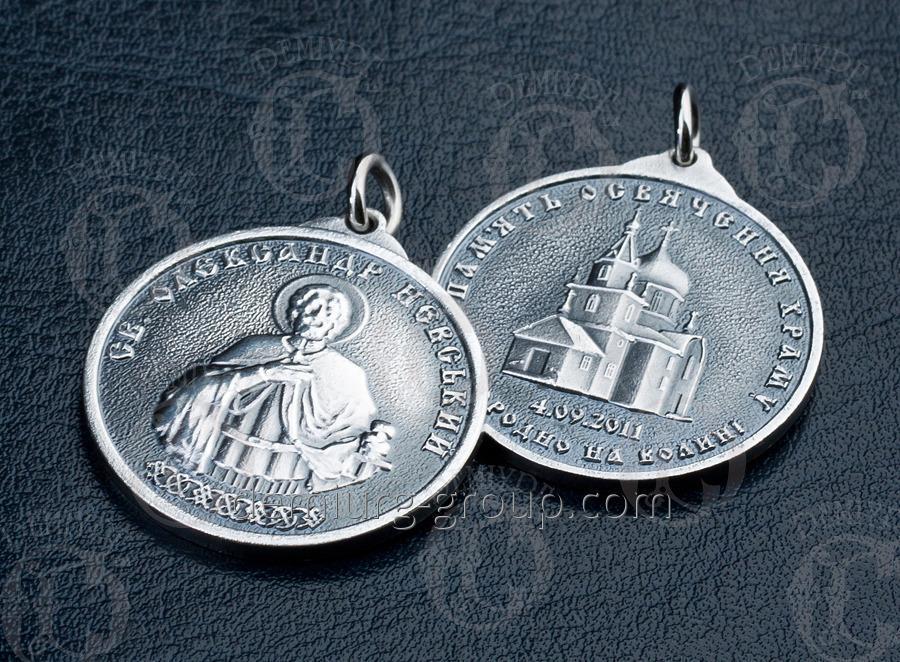 """Медаль """"Память освячення храму"""""""