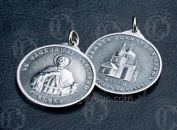 "Медаль ""Память освячення храму"", фото 2"
