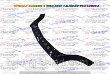 Дефлектор на капота Renault Kangoo 1 (2003-2008) после рестайлинга (Рено Канго)