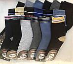 Шкарпетки дитячі Махра на хлопчика, фото 2