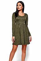 S   Молодіжне зелене коротке плаття Kanny