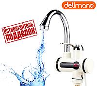 Кран водонагреватель проточный Delimano c LCDдисплеем делимано 3000 Вт