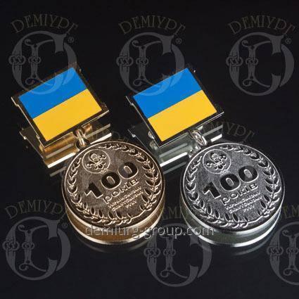 """Медаль """"100 років"""", фото 2"""