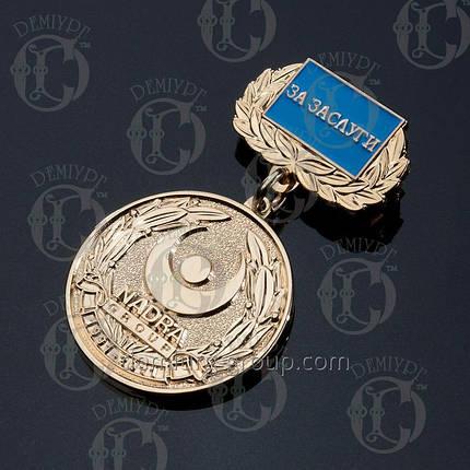 """Медаль """"За заслуги"""", фото 2"""