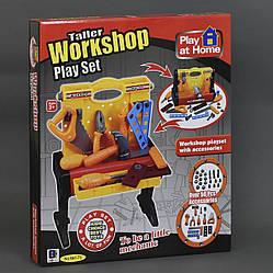 Игрушечный набор инструментов со столиком-чемоданом, код 661-73