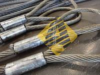 Строп канатный петлевой СКП (УСК) втулка\заплетка 1,25 тонны 1-20 метров