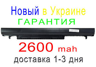 Аккумулятор батарея ASUS A41-K56 A31-K56 A32-K56 A41-K56 A42-K56