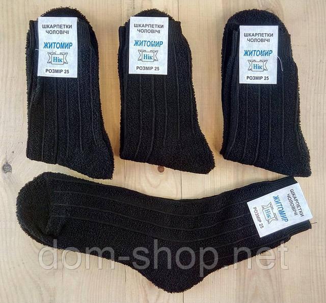 10a3b6f87f666 Мужские теплые носки от украинского производителя Житомирской фабрики. Один  размер и цвет ,махра сверху.