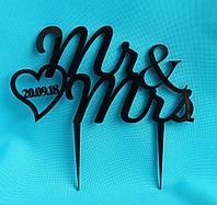 Топпер для торта Mr&Mrs, фото 1