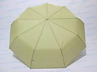 Жіночий парасольку повний автомат однотонний з широким кантом з зірочок і горошку, фото 1