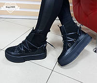 Тёплые ботиночки на шерсти Код 2909