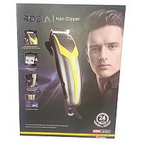 Профессиональная машинка для стрижки волос набор Rozia Германия
